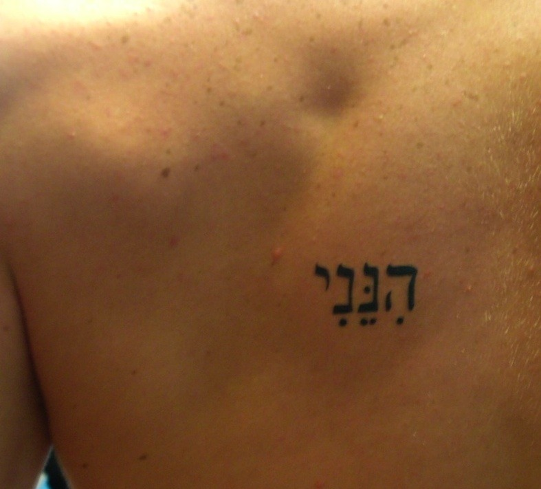 Hebrew Tattoos: The trend in Holland, Michigan | Our Rabbi ...