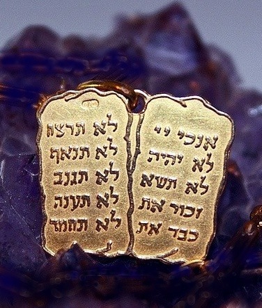 The Shema and the First Commandment