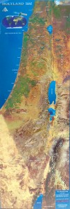 Satellite Photographic Map of Israel