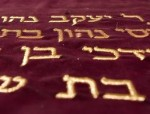 The Wisdom of Hebrew Words