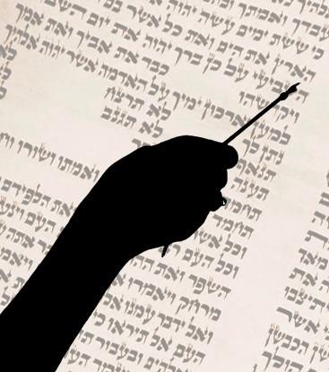 Torah & Yad