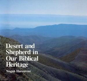 desert&shepherd