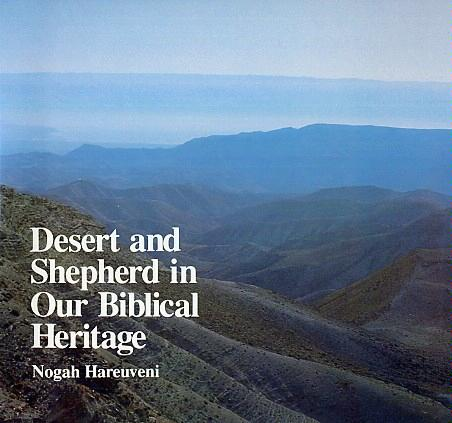 Learn About the Life of a Shepherd