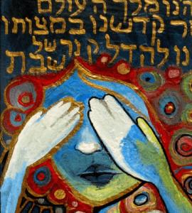 Thinking in Hebrew