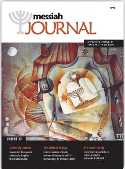 Messiah Journal 110