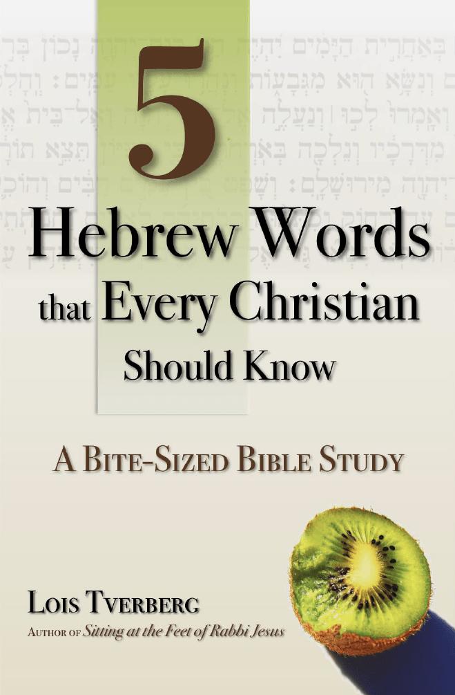 5 Hebrew Words Cover