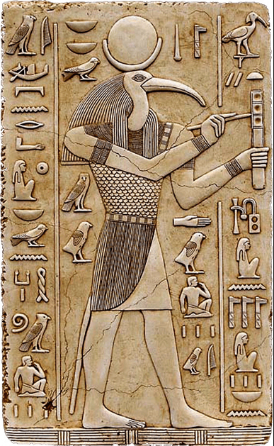 Egyptian god