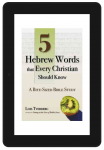 5 Hebrew Words Bible Study: Reviews & Kindle version