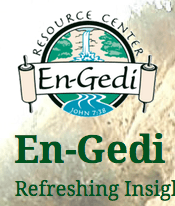 Extra, Extra! - A Brand New En-Gedi Website