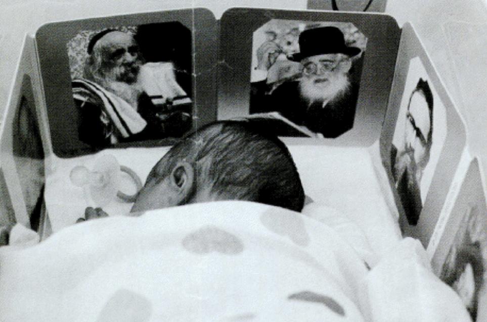 Baby & Rabbis