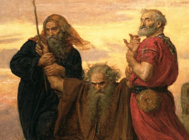 Moses Aaron & Hur