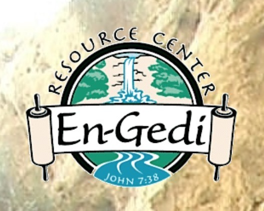 Check Out the En-Gedi Resource Center Site